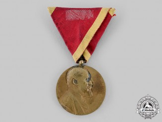 Liechtenstein, Principality. A Medal for the Fiftieth Anniversary of the Reign of Prince Johann