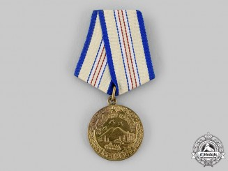 Russia, Soviet Union. A Medal for the Defence of the Caucasus