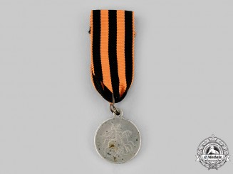 Russia, Soviet Union. A Saint George Medal for Bravery for Border Guards and NCOs, III Class, c.1925