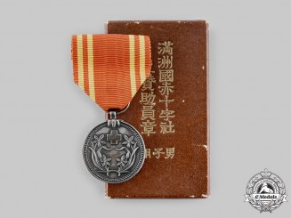 Japan, Occupied Manchukuo. A Red Cross Membership Medal, c.1935