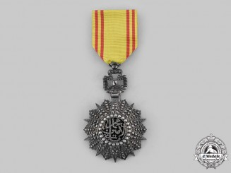 Tunisia, French Protectorate. An Order of Glory, V Class, by Arthus-Bertrand, c.1950