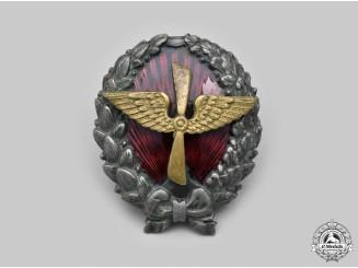 Bulgaria, Kingdom. An Aviation School Badge