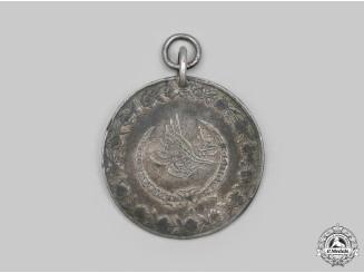 Turkey, Ottoman Empire. A Converted 5 Kurush Coin 1834
