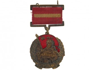 Medal for the North China Liberation, 1950