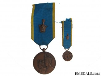 Coronation Medal 1967 with Miniature