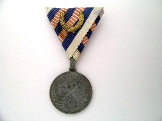 Iron Wound Medal WWII