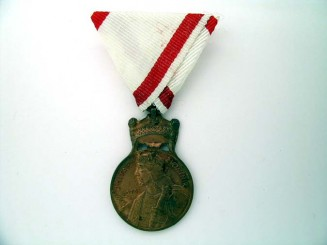 Merit Medal of King Zvonimir WWII