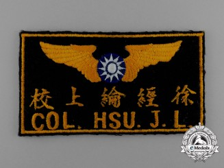 "A Chinese Theatre/Station ""Col. Hsu. J. L."" Flight Suit Identity Patch"