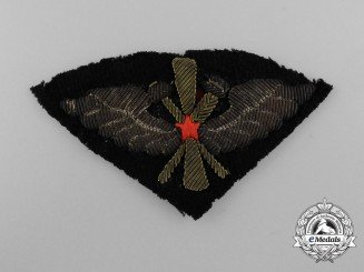 A Scarce RAF Russian Army Pilot Badge