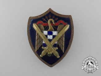 A Spanish Fascist Falange Army Badge