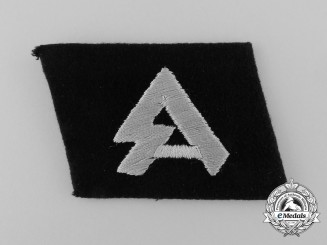 An 18th Freiwilligen Waffen-SS P.G. Div. Horst Wessel Tab