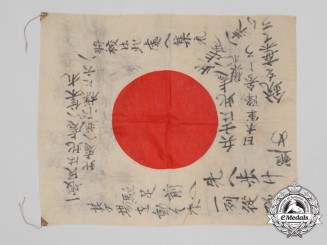 A Japanese Imperial Hinomaru Yosegaki Flag