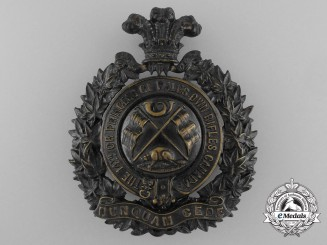 A 14th Canadian Regiment Militia Helmet Plate Princess of Wales Own Rifles