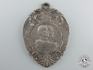 France. A Serbia Day Medal (Médaille Journée Serbe) 1916 by T.S.M. Lordonnois