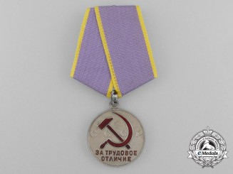 A Soviet Russian Medal for Distinguished Labour, Type 2