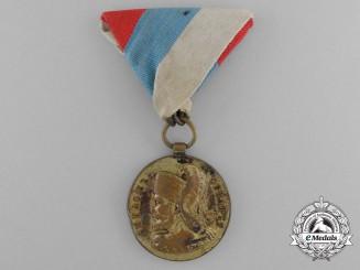 A Scarce Milos Obilic Gold Bravery Medal