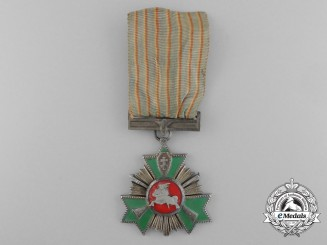 A Lithuanian Order of the Star of the National Guard 1930