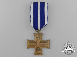 A 1914 Lippe-Schaumburg Loyal Service Cross