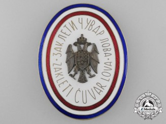 A Kingdom of Yugoslavia, Badge of the Sworn Game Warden