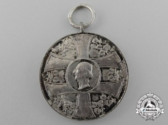 An Order of the Slovakian Cross; Silver Grade Medal