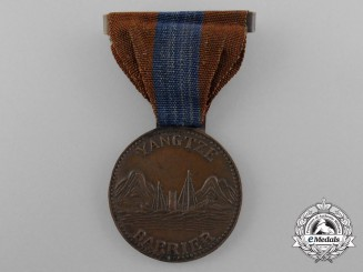 A Rare Yangtze Barrier Medal 1937-1938; U.S.S. Luzon Version