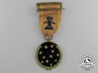 A 1934 Spanish Fascist Party Member's Medal; Named