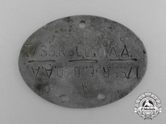 A Waffen-SS 1st Deutschland Reg. Divisional Reconnaissance Battalion ID Tag