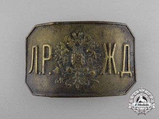 A Rare Russian Imperial Libau-Romen Railway Belt Buckle