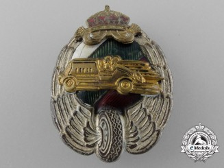 A 1930's Bulgarian Automobile Racing Club Badge