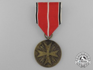 """An Order of the German Eagle Merit Medal by Maker """"Hauptmünzamt, Wien"""""""