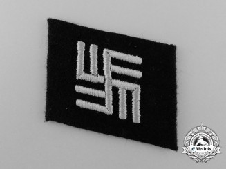A Mint Waffen-SS Camp Guard Collar Tab