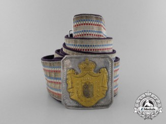 A Royal Yugoslavian Officer's Belt with Buckle, c. 1920s