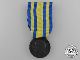 A Rare Italian China Campaign Medal by Degia Zegga