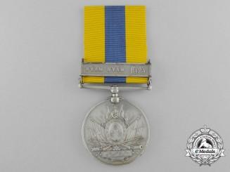 An 1896-1908  Khedive's Sudan Medal