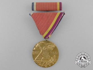 Medal of the Association of Yugoslav Fighters in the International Brigades in Spain 1936-1956