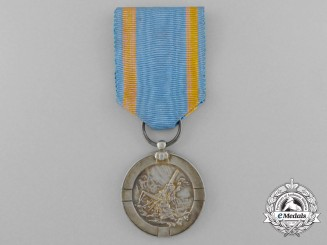 A Japanese Imperial Sea Disaster Rescue Society Merit Medal; 3rd Class
