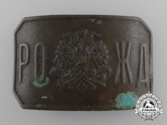 A Russian Imperial R.O. Railway Belt Buckle
