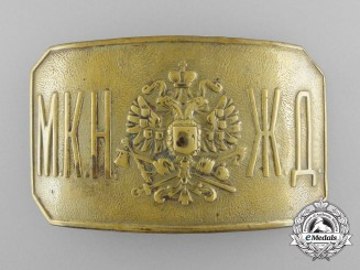 A Russian Imperial M.K.N. Railway Belt Buckle