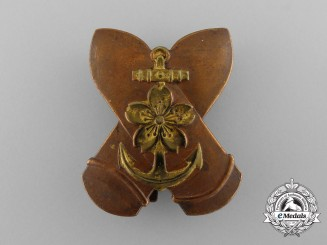 A Second War Japanese Navy Gunnery Proficiency 2nd Class Badge