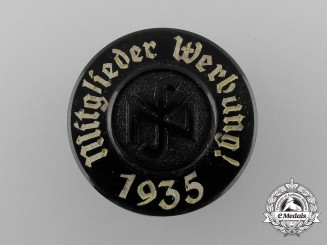 Germany. A 1935 National Socialist People's Welfare Membership Recruitment Badge