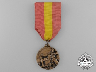 An Italian Spanish Campaign Medal for Bilbao