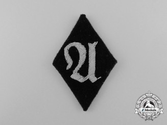A Single Extremely Scarce Waffen-SS Camp Pharmacist Trade Diamond
