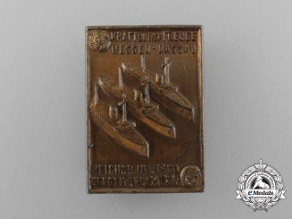 A 1937 KDF Hessen-Nassau Seegeltung Badge