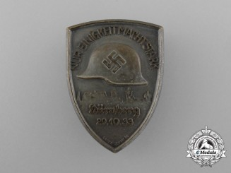 "A Fine Quality 1933 Nürnberg ""Only Unity Makes Strength"" Badge by Christian Lauer"