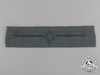Germany. A Cossack Breast Insignia