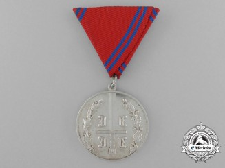 A Scarce 1993 Republic of Srpska Military Merit Medal