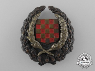 An Early Croatian Army Officer's Cap Badge