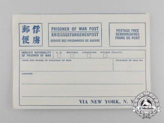 A Second War Prisoner of War Post; Unused