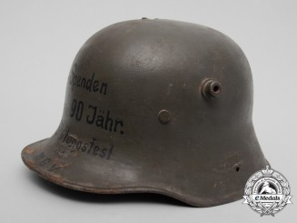 A Unique One-Of-A-Kind Model M1916 Donation Piggybank Stahlhelm