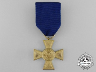 A Prussian Military Long Service Cross for Twenty-Five Years' Service